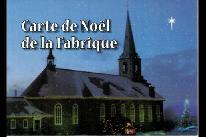 Campagne Carte de Noël de la Fabrique
