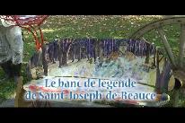 Le banc de légende de Saint-Joseph-de-Beauce (2017)